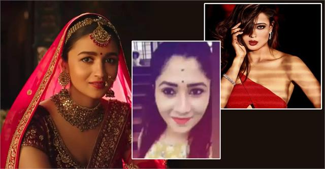 soujanya commits suicide case filed against alia bhatt  read today top news