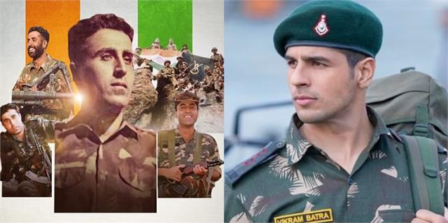 sidharth malhotra pays tribute to captain vikram batra on his birth anniversary