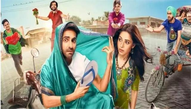 ayushmann khurranas dream girl two years completed