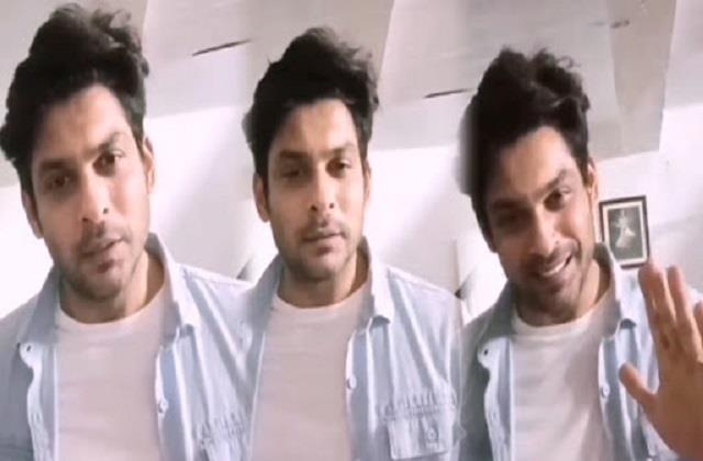 sidharth shukla says life is long we will meet soon to fan video viral
