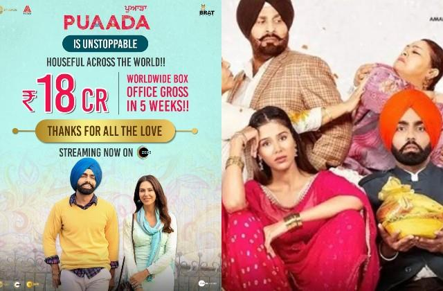 puvada the first film ceate panic at the box office watch on zee 5