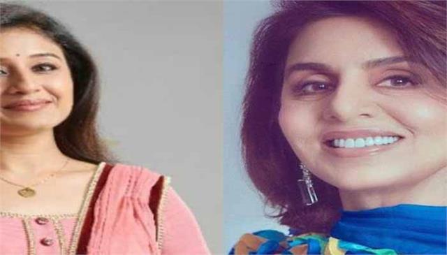 neetu kapoor to feature in the next promo of chikoo ki mummy durr kei