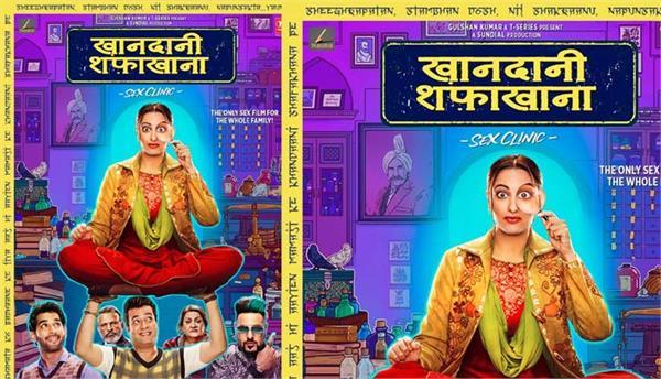 sonakshi sinha khandani shafakhana news update