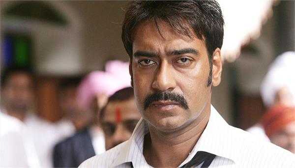 ajay devgan saying about metoo